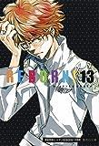 家庭教師ヒットマンREBORN! 13 (集英社文庫(コミック版))