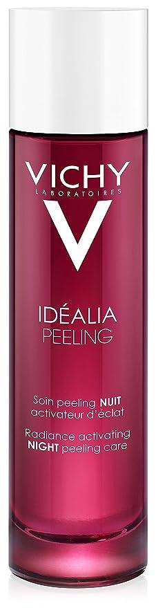 78ad1f6a0c58 Vichy Idealia Peeling Overnight 100ml  Amazon.co.uk  Beauty
