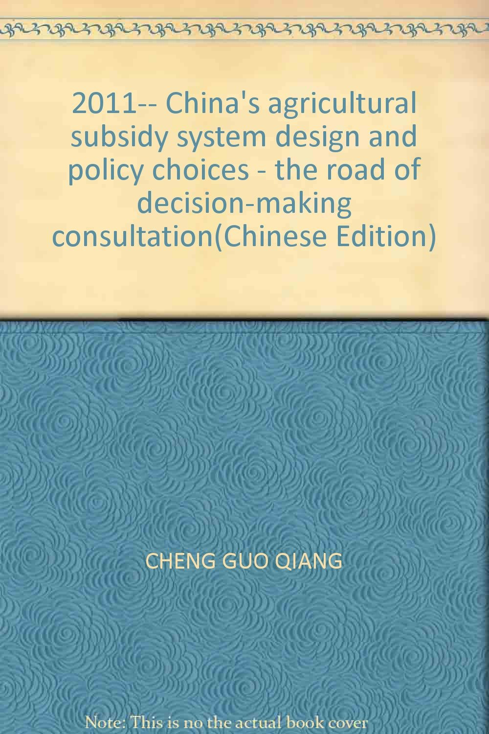 2011-- China's agricultural subsidy system design and policy choices - the road of decision-making consultation(Chinese Edition) ebook