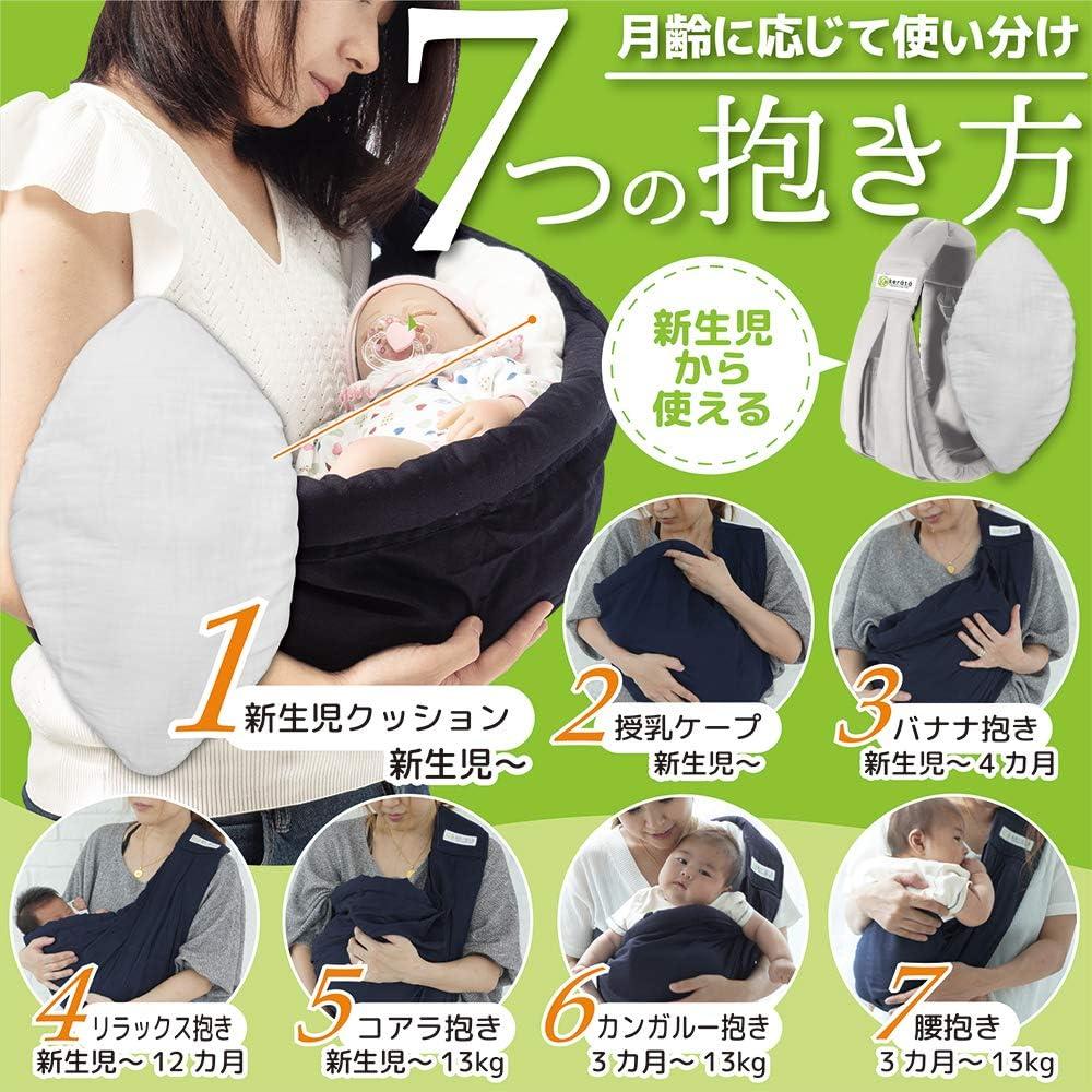 新生児 スリング 抱っこ紐とスリングどちらがおすすめ?抱っこ紐の種類の違いも紹介