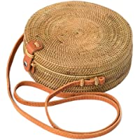 Bali Harvest Round Woven Ata Rattan Bag Batik Linen Inside and Leather Button (with Genuine Leather Strap)