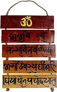 Aditri Creation Handwritten Gayatri Mantra Wall Decor Hanging, Religious Wooden Door Hanging Plaque Decorative Showpiece Gift Item for Home Office Temple Yoga & Meditation Studio