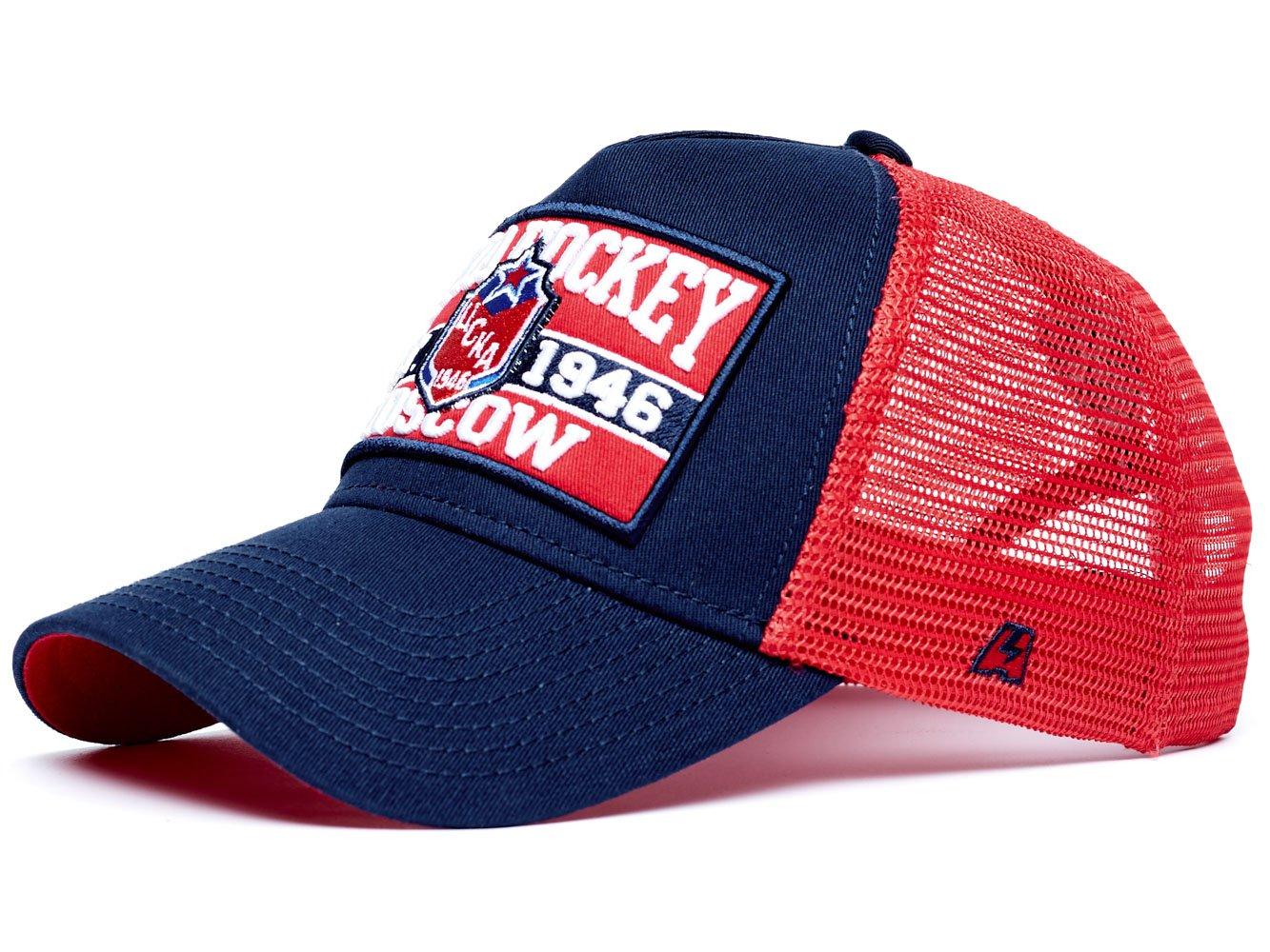 bbec39c2 Amazon.com : HC CSKA Moscow KHL Trucker Hat