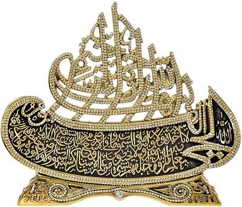 Yagmurcan Ayatul Kursi and Basmala Medium Size