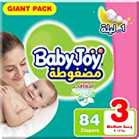 BabyJoy Compressed Diamond Pad, Size 3, Medium, 6-12 kg, Giant Pack, 84 Diapers