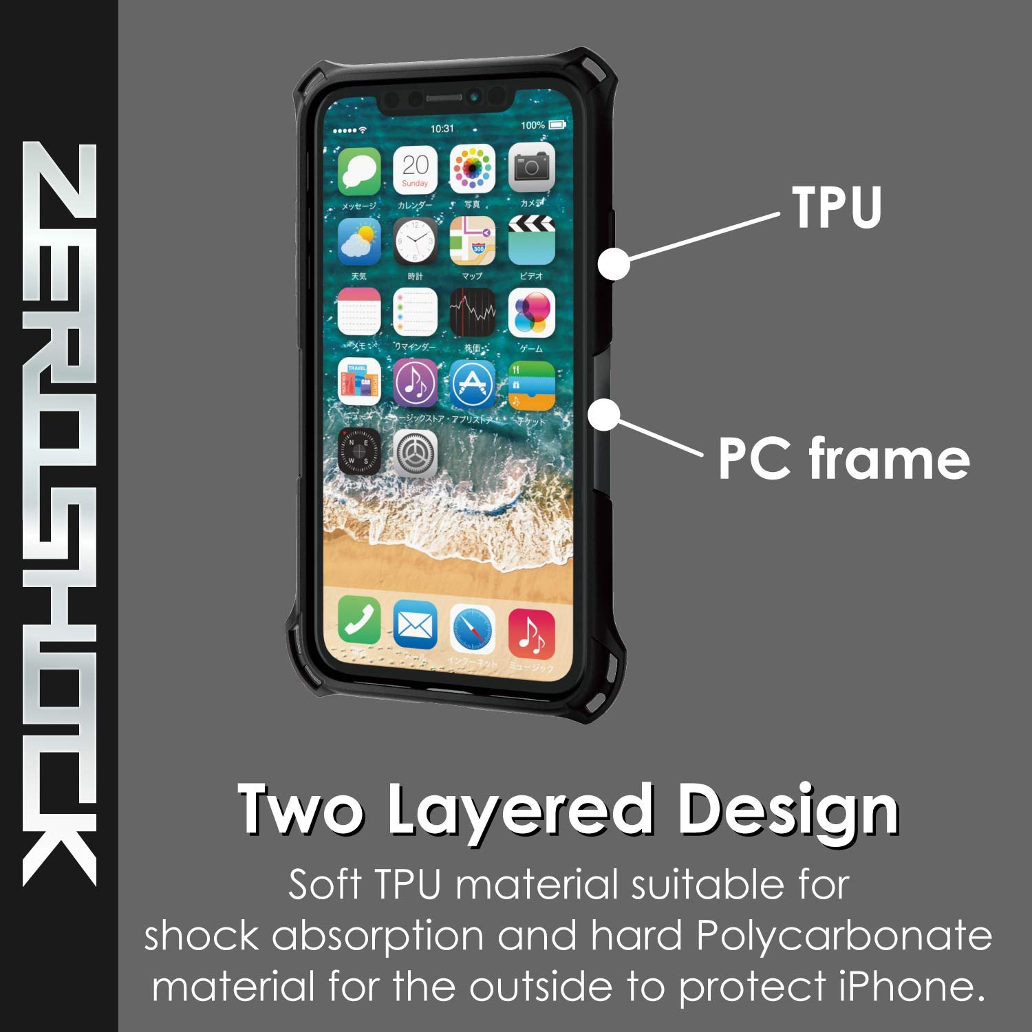 ELECOM-Japan Brand Zero Shock Case /& Film//Compatible with iPhone 11 Film Included//Full Protection//Bumper//Black PM-A19CZEROBK