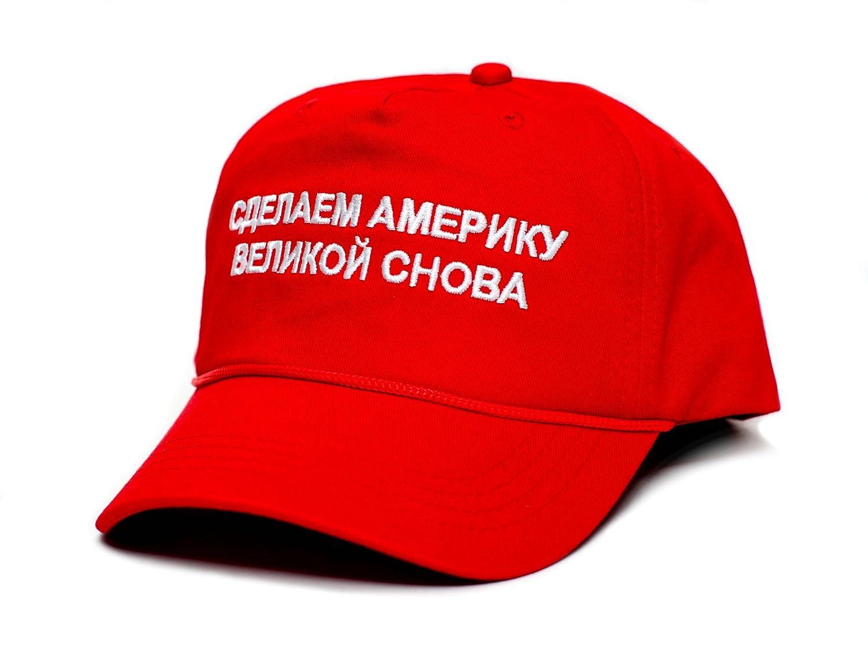 34477e430ed9b 11 Best MAGA Parody Hats On Amazon