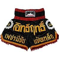 Lumpinee LUM-017 - Pantalones cortos de boxeo