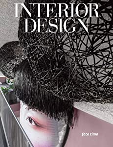 Interior Design<span class=