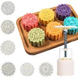 Moon Cake Mold 6 PCS, Mid Autumn Festival DIY Hand Press Cookie Stamps Pastry Tool Moon Cake Maker, Flower Mode Patterns 1 Mo