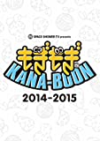SPACE SHOWER TV presents もぎもぎKANA-BOON 2014-2015 [DVD]