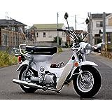 -5cmローダウン済カスタム125CCキットバイク(ヤンキージロウ)