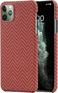 """PITAKA Magnetic Phone Case for iPhone 11 Pro Max 6.5"""" Minimalist MagEZ Case 100% Aramid Fiber [Body Armor Material] Perfectly Fit Cover-Red/Orange"""