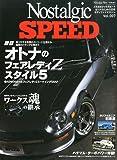 Nostalgic Speed (ノスタルジック スピード) 2015年 07月号 [雑誌]