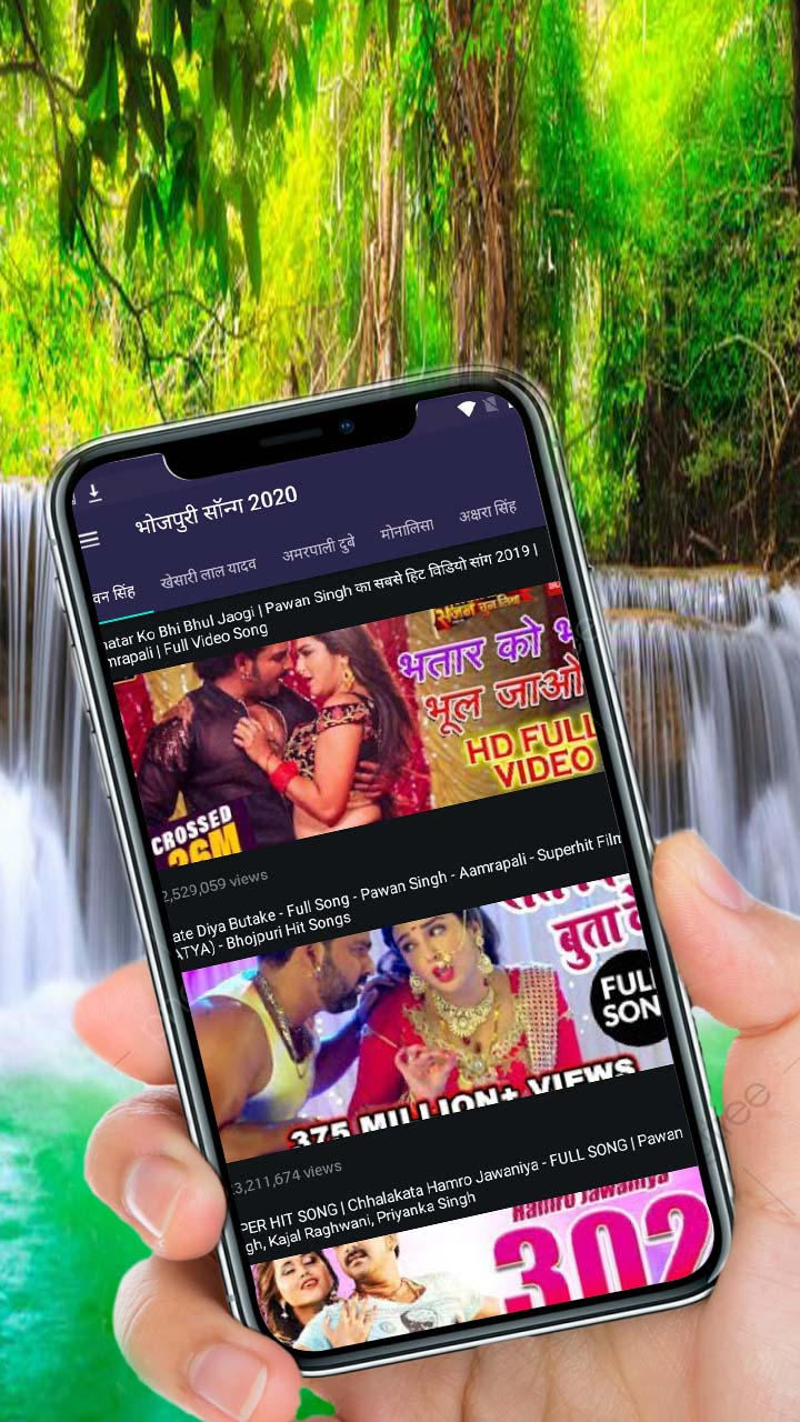Bhojpuri Song 2020 : भोजपुरी वीडियो गाना एप्स ...