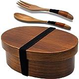 YFWOOD 曲げわっぱ 弁当箱 1段 暑い夏に相応しいかわいい小判杉木製弁当箱 フォークとスプーン付き