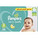 Pampers Baby-Dry Diapers, Size 3, Midi, 6-10kg, Giant Box, 136 Count