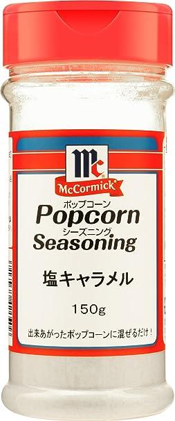 Yuki MC palomitas de caramelo condimento de sal 150g