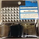 ワイエスパーク 日本美容界のベストセラー NO.811