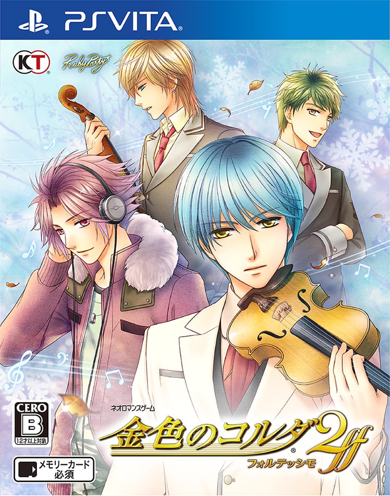 KOEI TECMO Kiniro no Corda 2 FF PS Vita SONY Playstation JAPANESE VERSION
