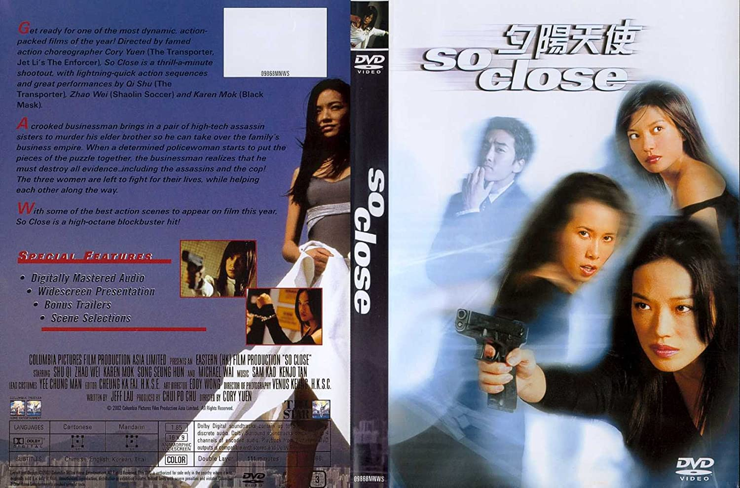 so close full movie english 2002