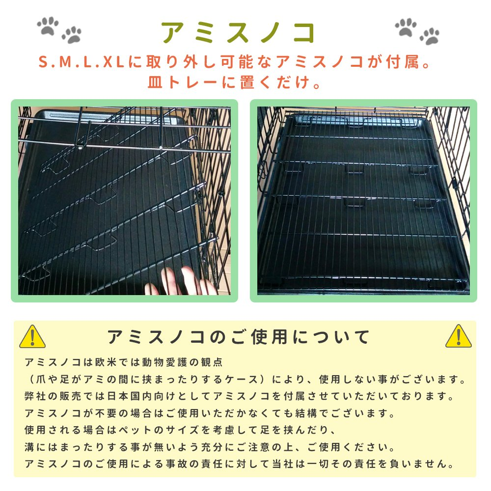 Simply plus Folding Double Door Dog Crate/Cage, 36'', Black