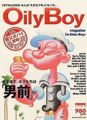 Oily Boy(OilyBoy、オイリーボーイ)
