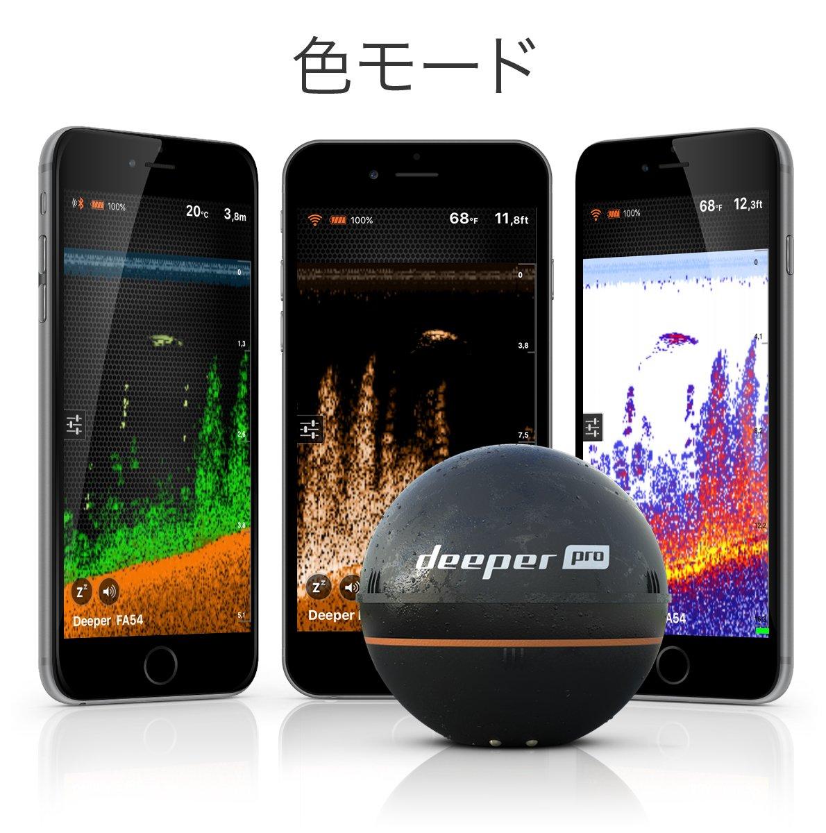 【日本正規代理店品・保証付】Deeper Pro ワイヤレススマート魚群探知機(Wi-Fi) Wireless Fishfinder FRI-BT-000003
