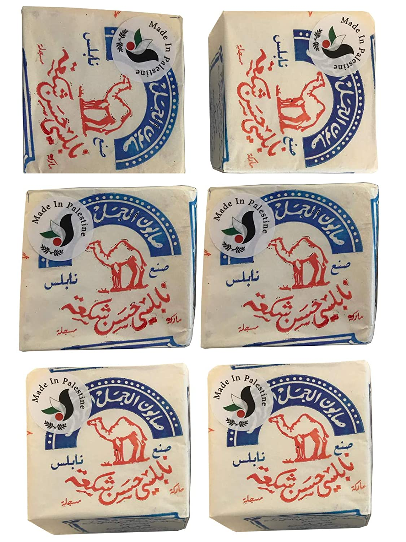 Holy Land Market - Jamal original large size soap bars (Count 6)