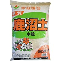 Organic Seeds: 25mm: Japanese Bonsai Kanuma Soil by Farmerly