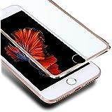 iphone 6/6s ガラスフィルム VIUME アイフォン6/6s フィルム 強化ガラス 曲面 金属エッジ 全面保護 フルカバー 高硬度9H 耐衝撃 指紋防止 (ローズゴールド)