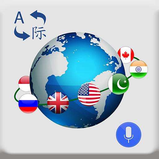 Speak Translator All Languages   Voice Translate