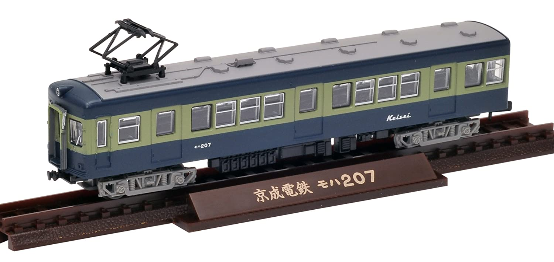 Auhagen kit 11430 NEW HO RAILROAD BRIDGE
