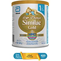 SIMILAC GOLD HMO 1 - 400GM