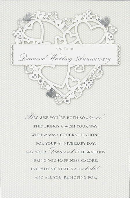 9 Anniversario Di Matrimonio.Riflessi Diamante Anniversario Di Matrimonio Di Colore Bianco E