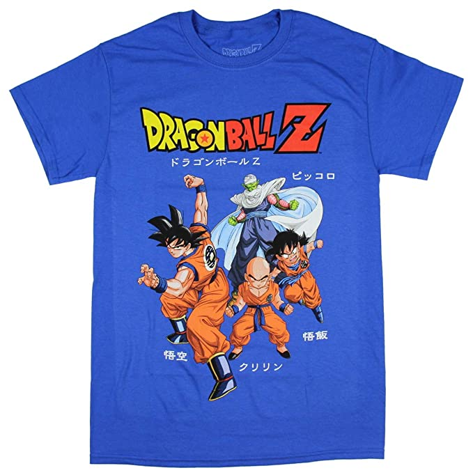 095c61d1a Amazon.com: Dragon Ball Z Group Fighting Stance Men's T-Shirt: Clothing