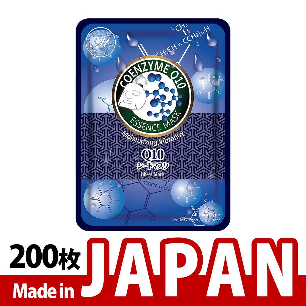 【MT612-A-5】MITOMO日本製 シートマスク/10枚入り/200枚/美容液/マスクパック/送料無料 B07TCHD7YR