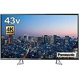 パナソニック 43V型 液晶テレビ ビエラ TH-43EX750 4K USB HDD録画対応  2017年モデル