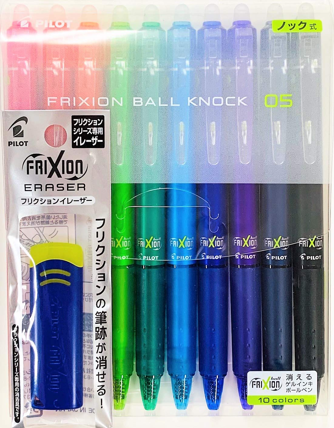 Pilot Frixion Ball Knock Retractable Gel Ink Pen 0.5mm 10 Colors Set & FriXion Eraser with the Original Sticky notes