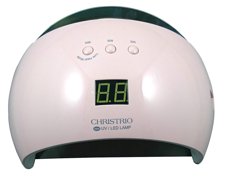 CHRISTRIO 48W Pearl LED/UVランプ ピンク B07F3TCYCF