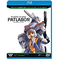 Patlabor The Mobile Police Complete OVA Collection (Blu-Ray)