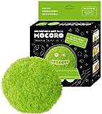 CCP 【マイクロファイバーモップボール MOCORO】用モップカバー (CZ-560対応) グリーン EX-3370-00