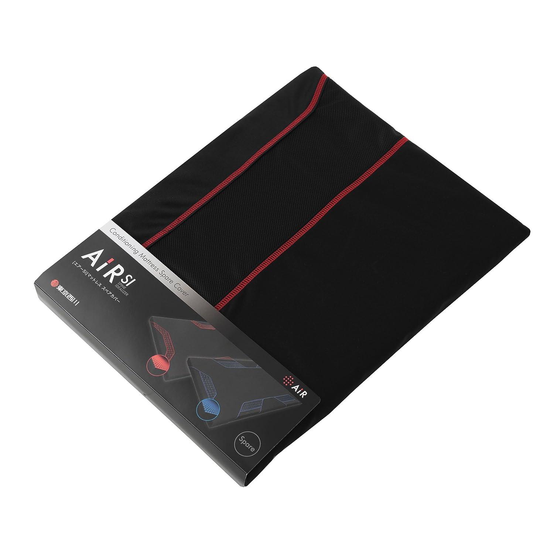 東京西川 [エアーSI] スペアカバー シングル レギュラータイプ専用 レッド HDX2507001R B06Y1KYPPQ レッド(ブラック) シングル