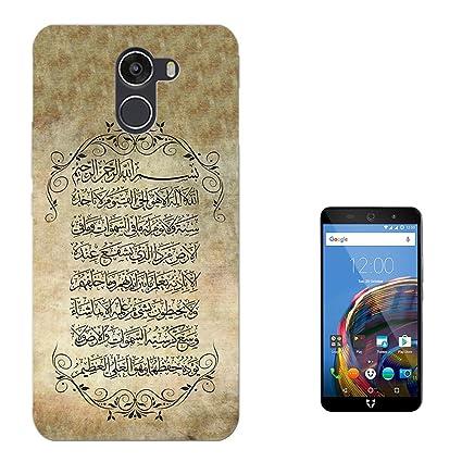 000176 - Ayat Al Kursi Muslim Logo Sentence Believe Allah