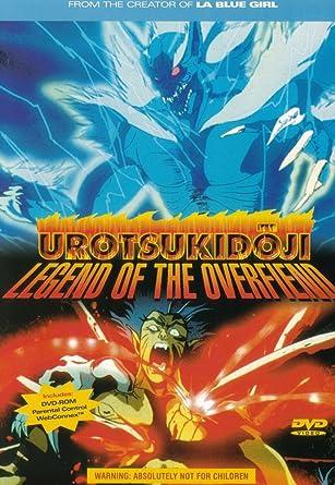 UROTSUKIDOJI:LEGEND OF THE OVERFIEND: Amazon.es: Cine y ...