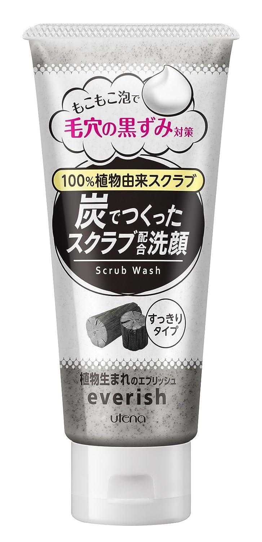 「everish(エブリッシュ) 炭スクラブ洗顔/ウテナのサムネイル