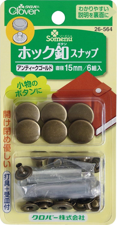 資格魔女海峡KIYOHARA サンコッコー プラスナップ 9mm 100組入 オフホワイト SUN15-101