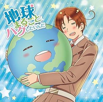 ヘタリア World★Stars DVD