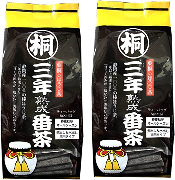 葉桐 静岡産 マル桐 三年熟成番茶 (5g×15P)×2本