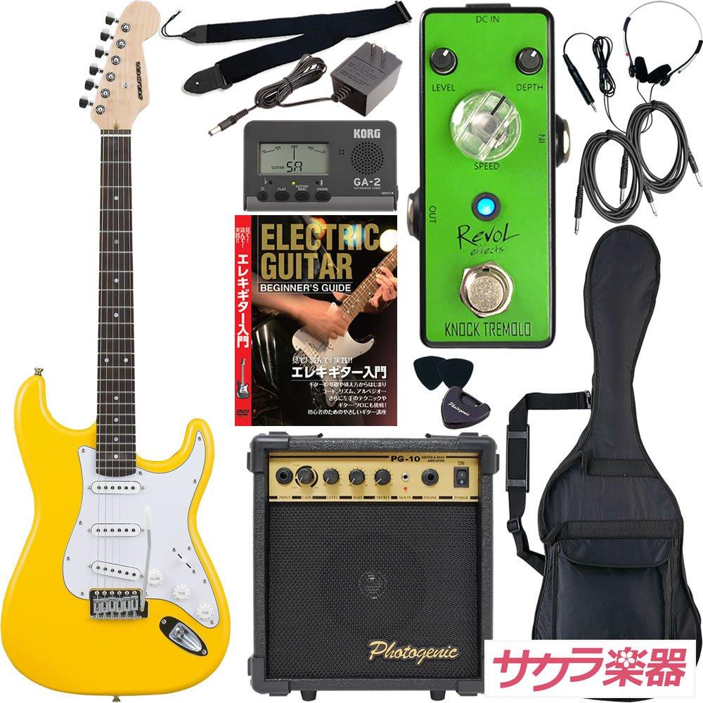 SELDER セルダー エレキギター ストラトキャスタータイプ ST-16/YW サクラ楽器オリジナル Revol effectsエフェクター入門セット 【トレモロ KNOCK TREMOLO/ETR-01】 B076DC99CH YW YW